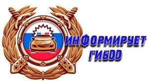 ПРОФИЛАКТИКА ПДД
